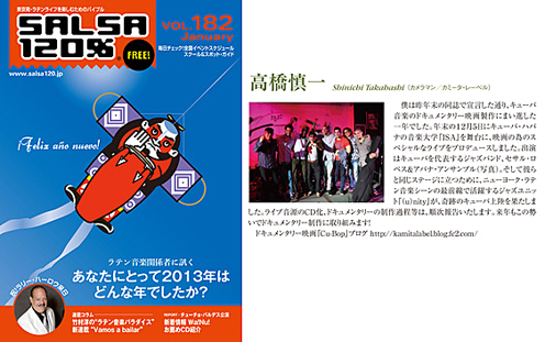 182_cover-thumb-250pxxauto-2676.jpg