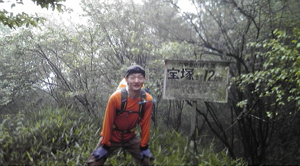 六甲縦走2011062021
