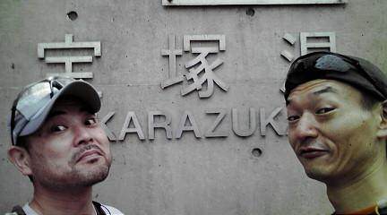 六甲縦走2011062030