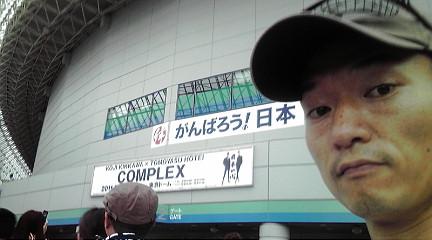 tokyo201116.jpg