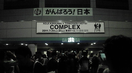 tokyo201118.jpg