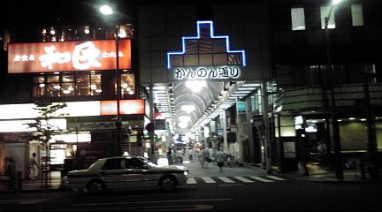 tokyo201119.jpg