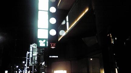 tokyo201122.jpg