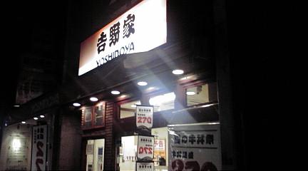 tokyo201123.jpg