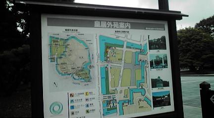 tokyo201126.jpg