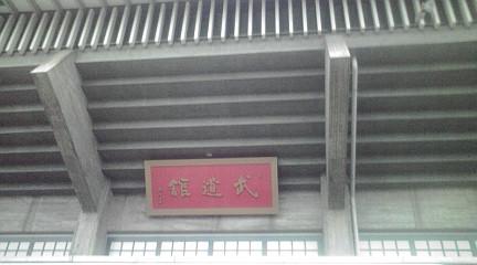 tokyo201133.jpg