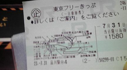 tokyo20114.jpg