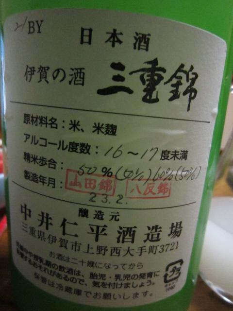 002_20110401215224.jpg