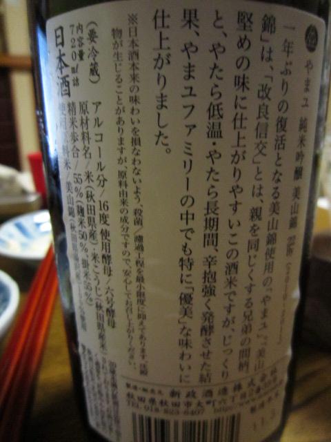010_20110401215312.jpg