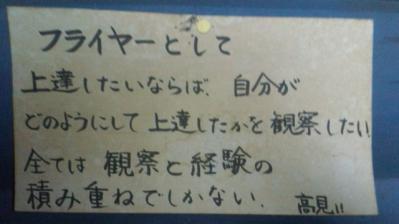 20120915Hiroshima05