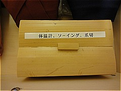 ff069.jpg