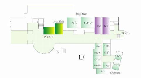 map_kan1f-1.jpg