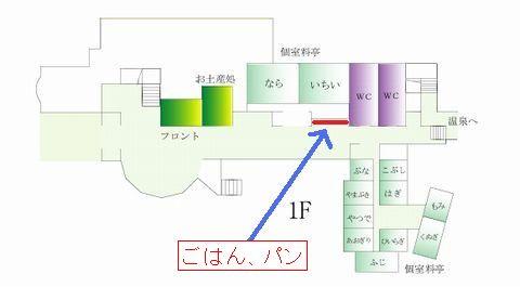 map_kan1f-2.jpg