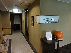 s6187.jpg