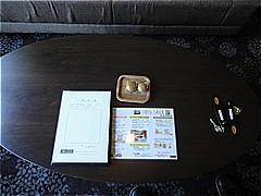 s6220.jpg