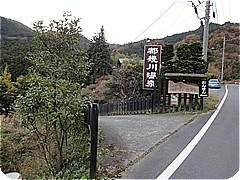 s6808.jpg