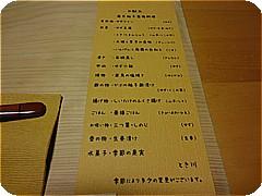 s6893.jpg