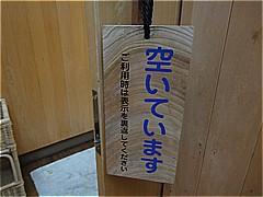 ss-098.jpg