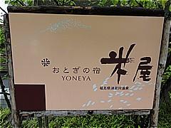 y2103.jpg