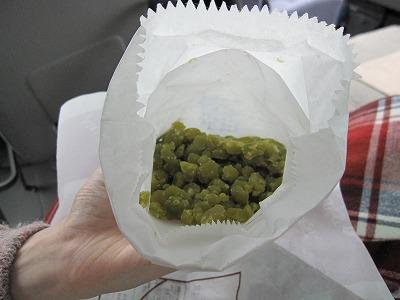 山田屋ふうき豆