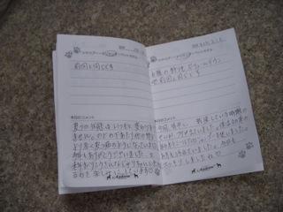 slooPro_Img_20112124130.jpg