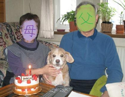 おかさんの誕生日