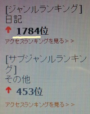 201108051250000.jpg