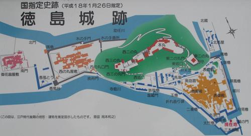 徳島城地図