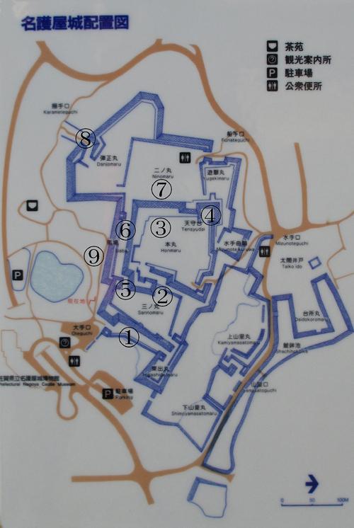 名護屋城地図