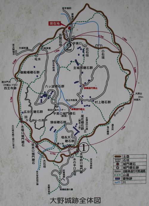大野城地図