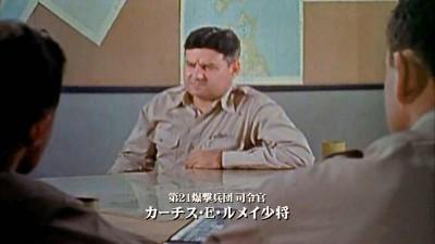 bombing of tokyo_3
