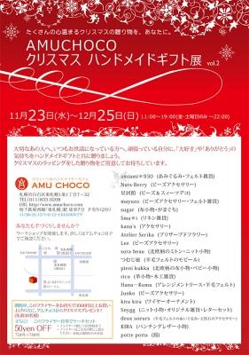 20111105_2134372.jpg