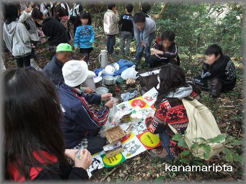 20120311tanbou-3.jpg