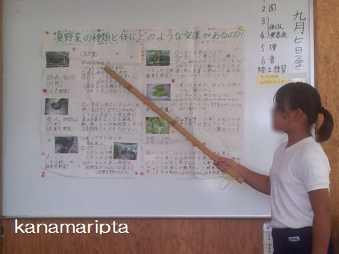 taikenhappyou2012-6[6]