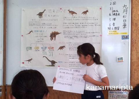 taikenhappyou2012-1[1]