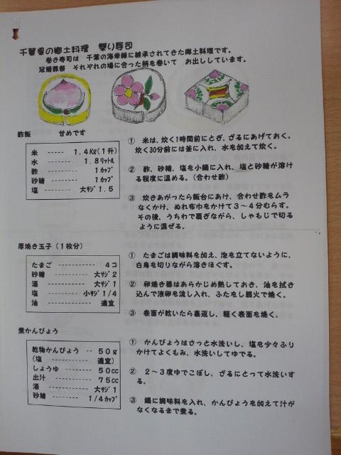 DSC_0061_20111023195355.jpg
