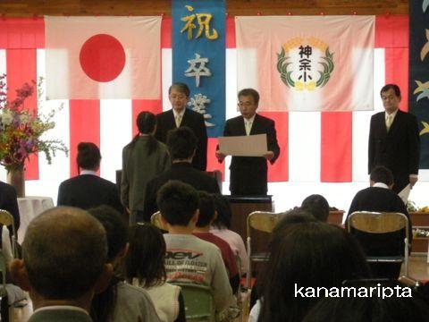 graduation1_20120319212415.jpg