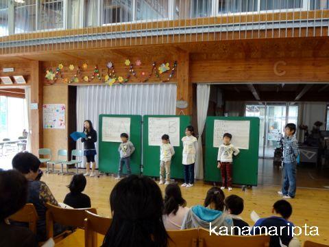mukaerukai5_20120425101031.jpg