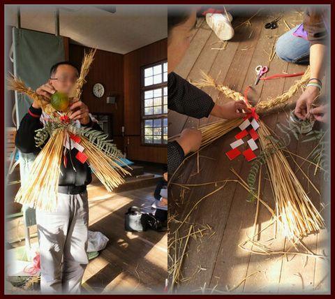 okazari3_20111221230440.jpg