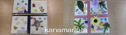 takara7_20120811132415.jpg