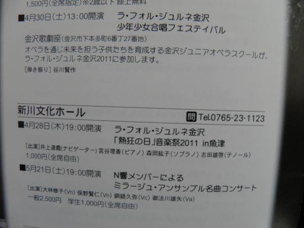 プログラム 詳細600