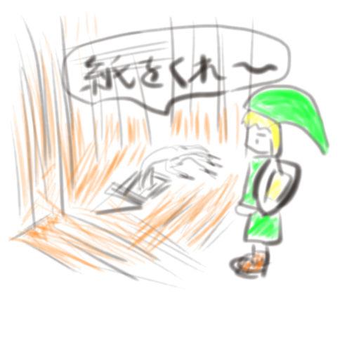 kamikures_20120511212600.jpg