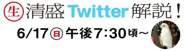 001_20120614092302.jpg