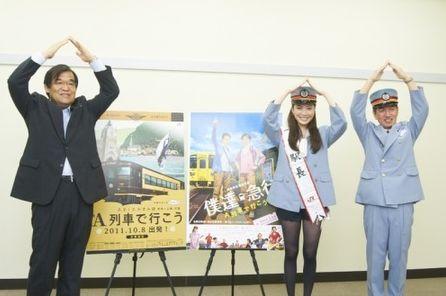村川絵梨が、10月8日にJR熊本駅の一日駅長に任命
