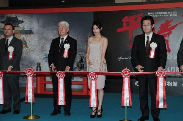 NHK大河ドラマ50年特別展『平清盛』の開会式001