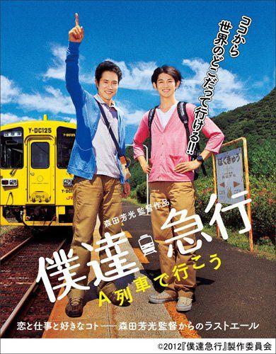 DVDBD発売001
