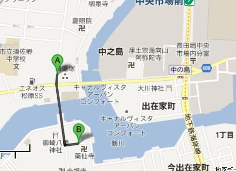 清盛塚003