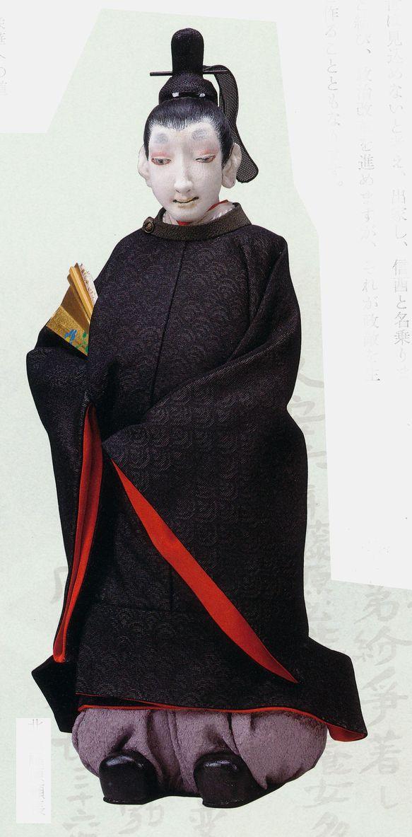 014藤原頼長