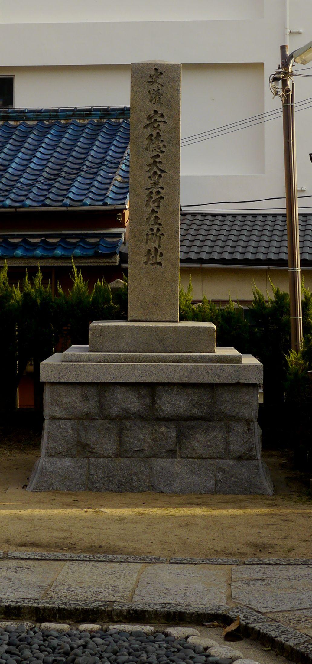 20121026荒田八幡神社001