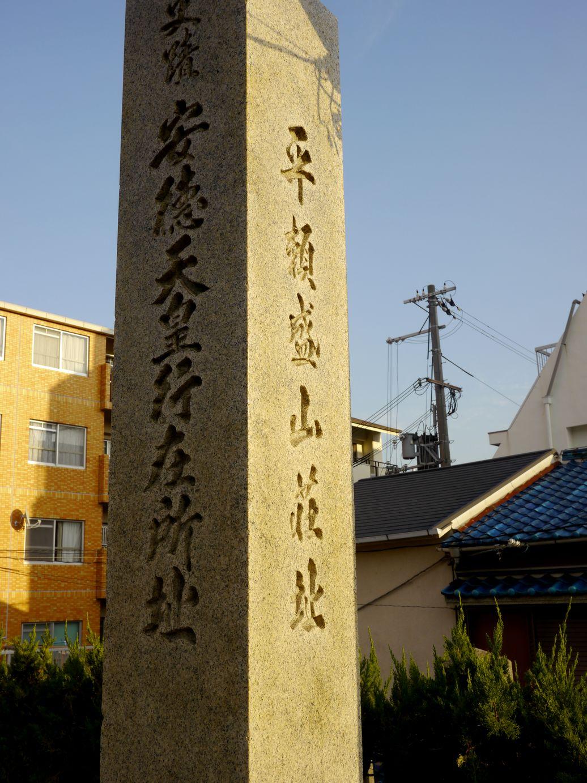 20121026荒田八幡神社003